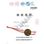 西安高压电器研究原有限责任公司